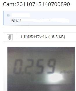 201107131400