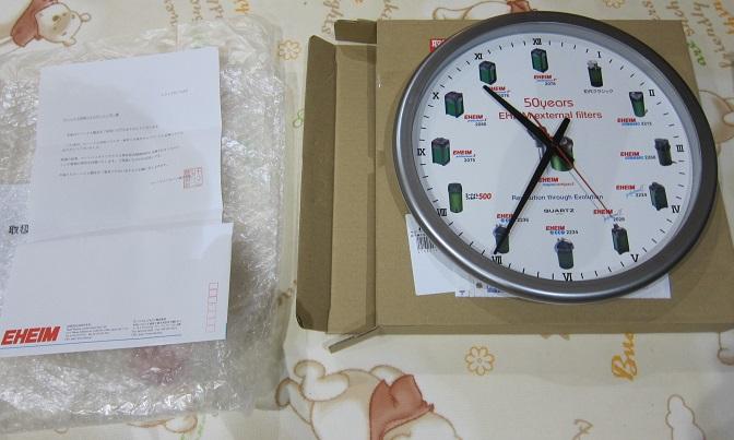 Ehim_clock