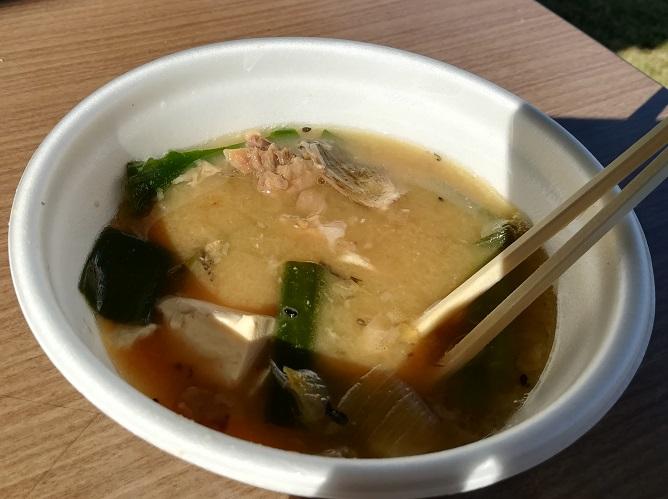 Koigoku